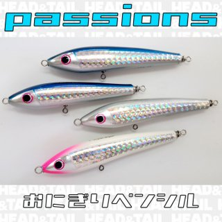 <img class='new_mark_img1' src='https://img.shop-pro.jp/img/new/icons53.gif' style='border:none;display:inline;margin:0px;padding:0px;width:auto;' />passions おにぎりペンシル140-35・160-45・180-65