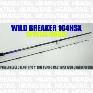 WILD BREAKER104HSX SPECIAL MODEL