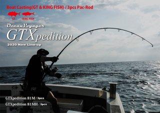 Ripple fisher OceanVoyager GTXpedishon 81M  81MH