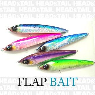 FLAP BAIT(フラップベイト)※お一人様1個までで、お願い致します。