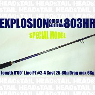 EXPLOSION803HR SPECIAL MODEL