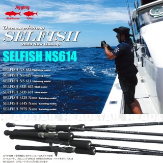 SELFISH NS 614