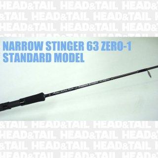NARROW STINGER 63 ZERO-1 STANDARD MODEL