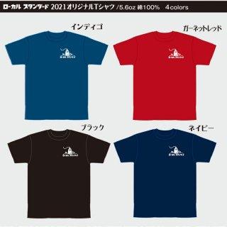 ローカルスタンダード2021 オリジナルロゴTシャツ