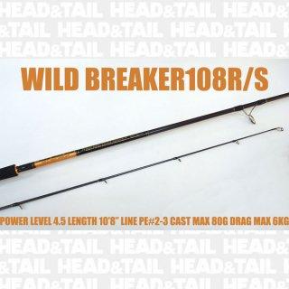 WILD BREAKER108R/S  SPECIAL MODEL