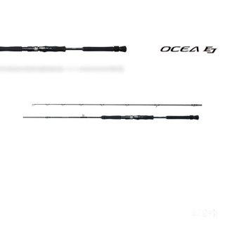 オシア EJ B635・636