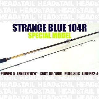 STRANGE BLUE 104R SPECIAL MODEL