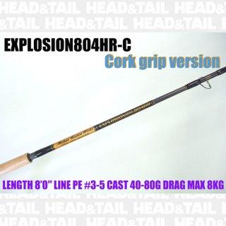 EXPLOSION804HR-C(Cork grip version)
