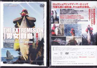 MC works' THE EXTREMES ON男女群島 DVD