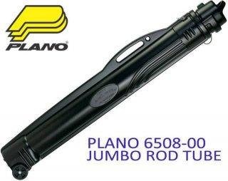 プラノ ロッドケース 6508