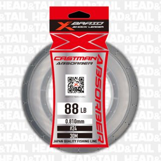 XBRAID CASTMAN ABSORBER 50m