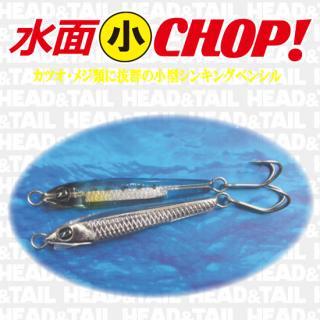 水面小CHOP!