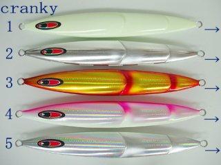 cranky クランキー350g