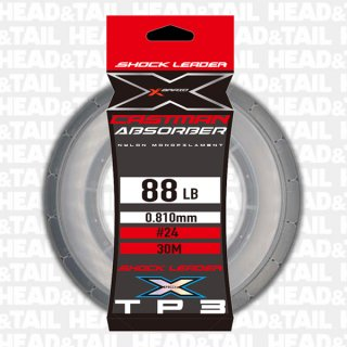 XBRAID CASTMAN ABSORBER TP�