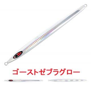 arrow 260g