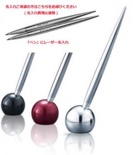 ◆ペンに1本から名入れ◆ZE216 ペンスタンド ペン 彫刻