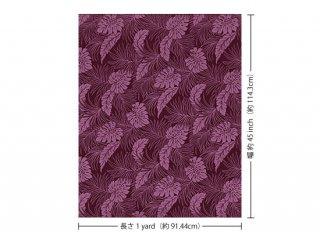 紫(あずき色)のハワイアン...
