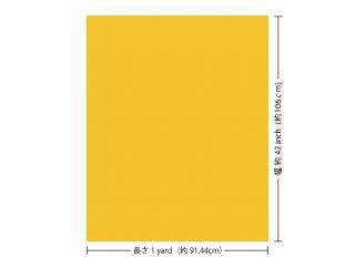 【コットン100%】 黄色の...