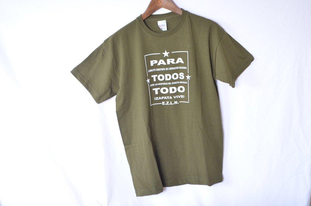 サパティスタTシャツ『全ての人のために』