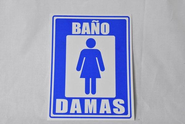 『トイレ(女性用)』(スペイン語看板)