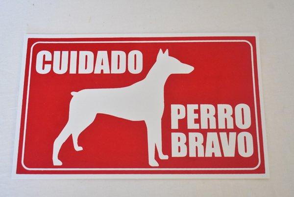 『猛犬注意』(スペイン語看板)