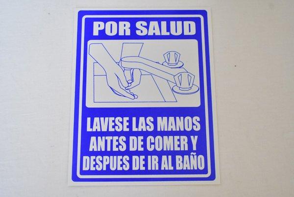 『手を洗いましょう』(スペイン語看板)