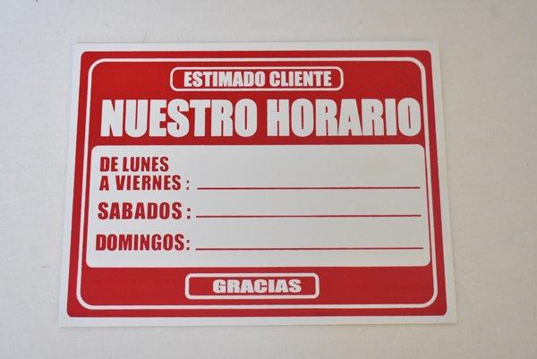 『営業時間の看板(書き込み用)』(スペイン語看板)