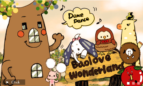 baolovewonderland