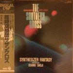 東海林修 (Osamu Shoji) - Synthesizer Fantasy 超時空騎団サザンクロス