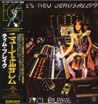 Tim Blake - Blake's New Jerusalem