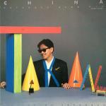 Masayoshi Takanaka - China (Extended Club Mix)