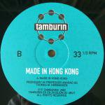 Made In Hong Kong - Made In Hong Kong