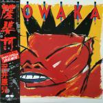 沢井原兒 (Genji Sawai) - 薩婆訶 (Sowaka)
