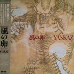 Yas-Kaz - 風の卵 (Egg Of Purana)