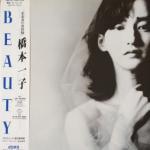 橋本一子 (Ichiko Hashimoto) - Beauty<img class='new_mark_img2' src='https://img.shop-pro.jp/img/new/icons20.gif' style='border:none;display:inline;margin:0px;padding:0px;width:auto;' />