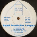 Ralphi Rosario / Quest - I Want You / Escape From The Jungle