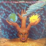Earth, Wind & Fire - Another Time