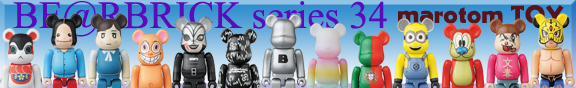 THE BE@RBRICK SERIES 34 RELEASE !!