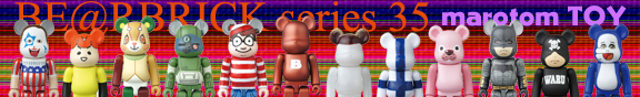 THE BE@RBRICK SERIES 35 RELEASE !!
