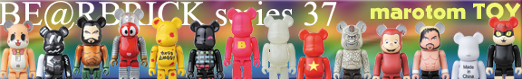 THE BE@RBRICK SERIES 37 RELEASE !!