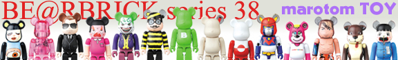 THE BE@RBRICK SERIES 38 RELEASE !!