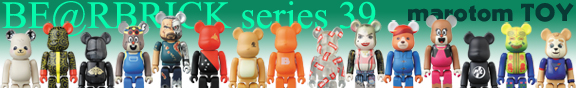 THE BE@RBRICK SERIES 39 RELEASE !!