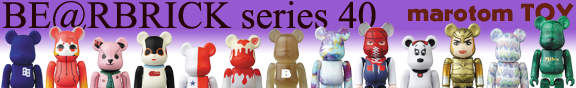 THE BE@RBRICK SERIES 40 RELEASE !!