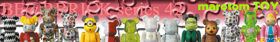 THE BE@RBRICK SERIES 42 RELEASE !!