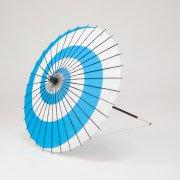 紙傘64cm 渦巻き / 水色