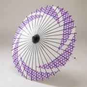 紙傘76cm 絞りかのこ / 紫