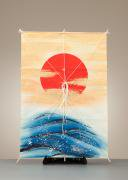 和凧 四角 / 日の出