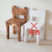 森のキッズチェア / 木目