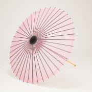 絹傘90cm 無地 / ピンク