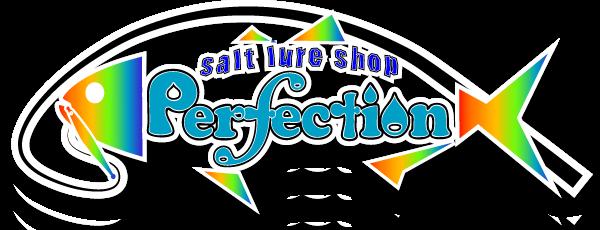 オフショア専門ショップ Perfection(パーフェクション)Webショップ